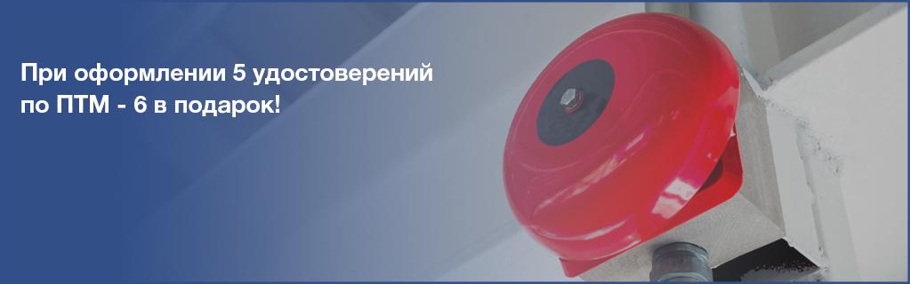 Обучение по электробезопасности в смоленске проверка инструмента на электробезопасность